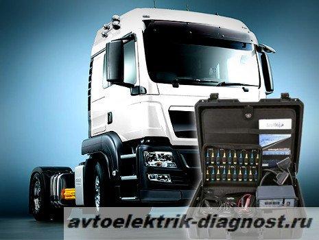 Диагностика грузовика MAN с выездом