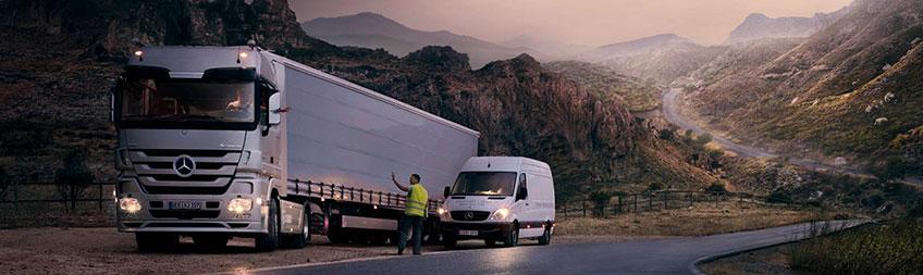 Техпомощь на дороге грузовикам.