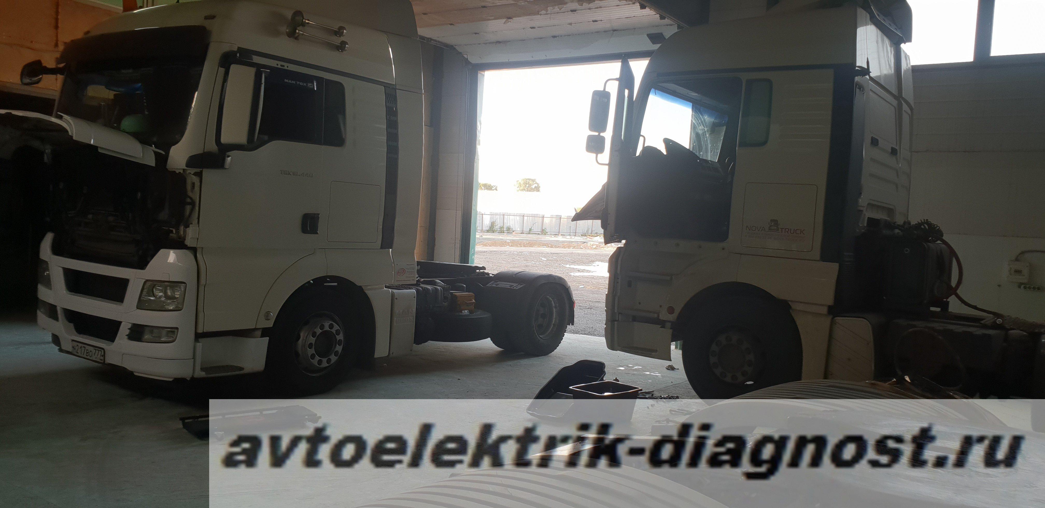 грузовой автосервис