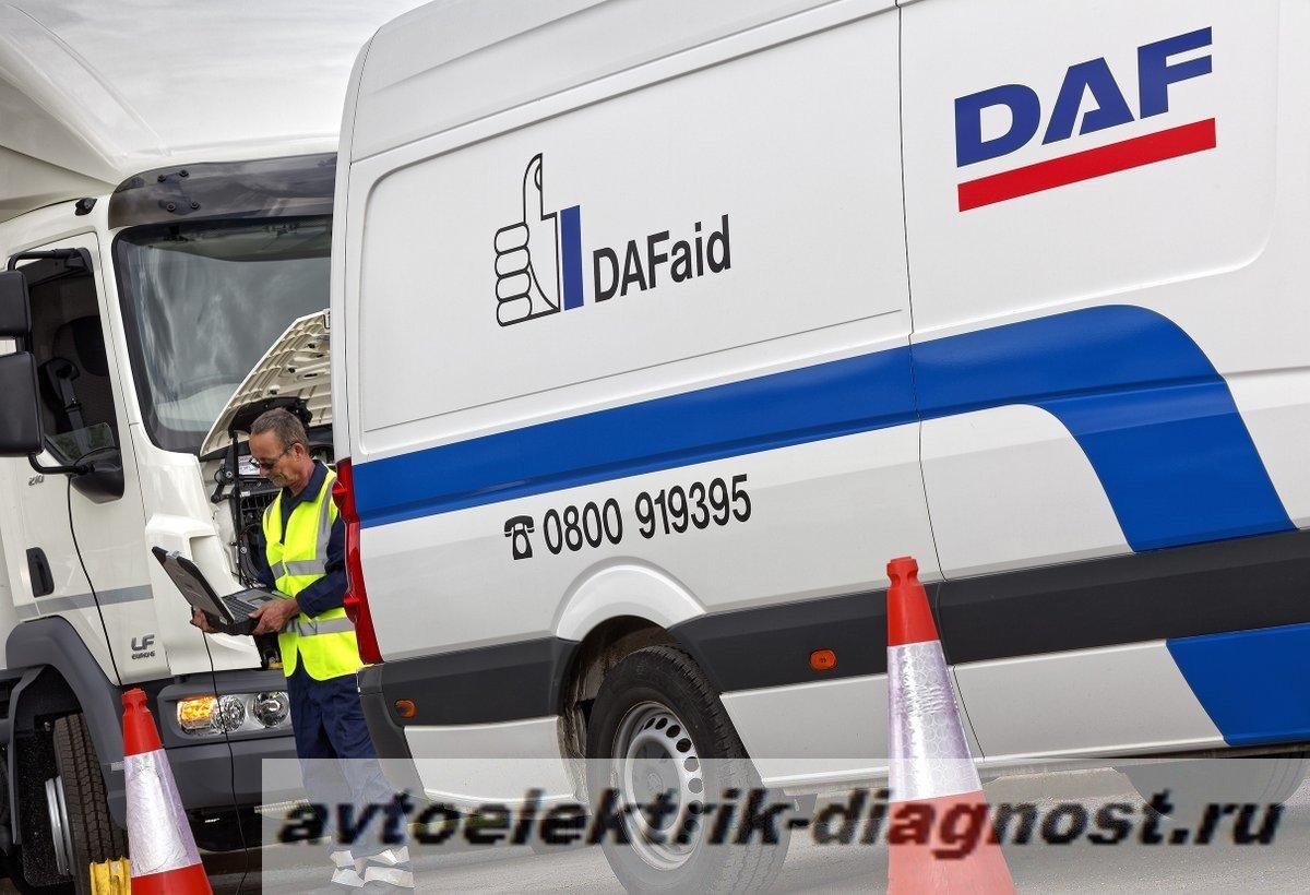 Техпомощь для грузовиков Подольск