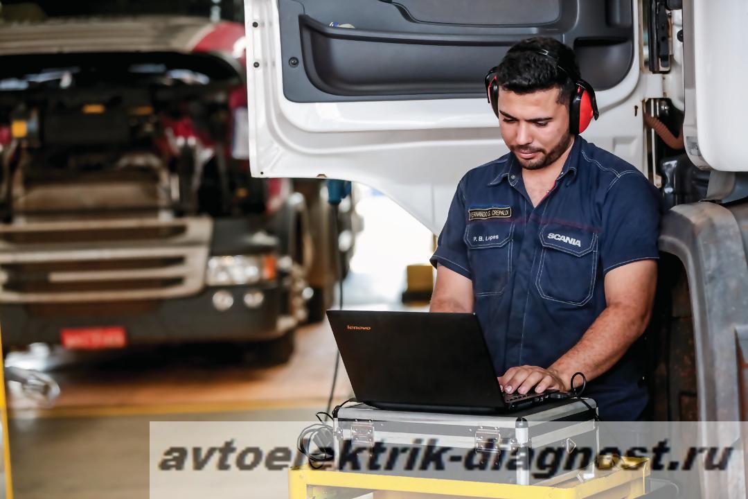 Ремонт электрики грузовых автомобилей