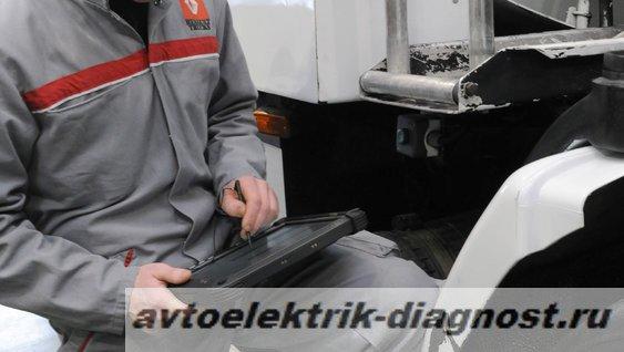 Автоэлектрик диагност